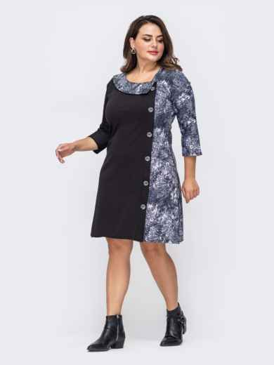 Черное платье большого размера из комбинации тканей  51279, фото 1