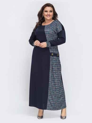 Тёмно-синее платье с контрастной вставкой сбоку 43230, фото 1