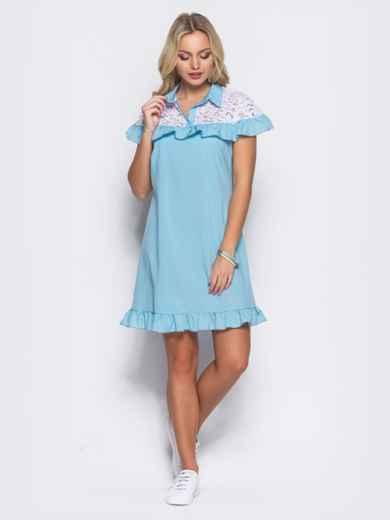 Голубое платье с оборкой и вставкой из гипюра - 11601, фото 3 – интернет-магазин Dressa