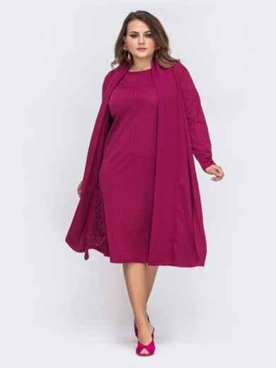 Комплект батал из платья и кардигана розовый 43848, фото 1