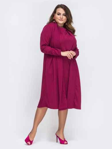 Комплект батал из платья и кардигана розовый 43848, фото 2