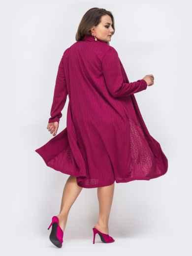 Комплект батал из платья и кардигана розовый 43848, фото 3