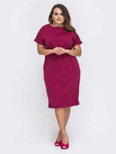 Комплект батал из платья и кардигана розовый 43848, фото 4