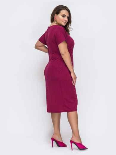 Комплект батал из платья и кардигана розовый 43848, фото 5