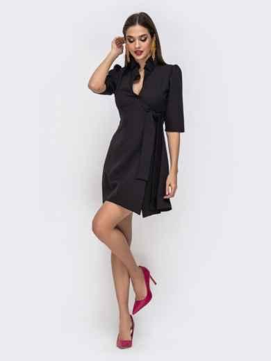 Платье на запах с воланом по вырезу чёрное 42923, фото 2