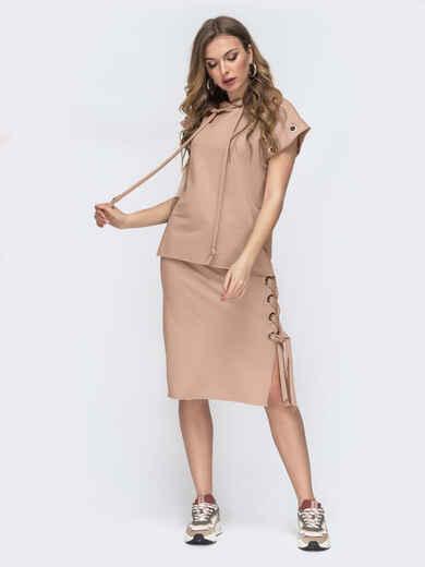 Бежевый костюм из кофты с капюшоном и юбки 53860, фото 1