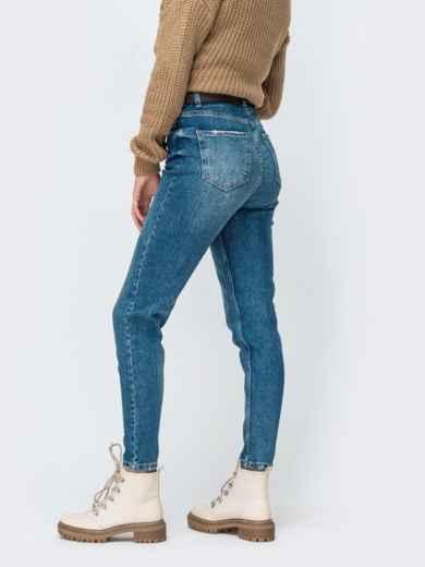 Зауженные джинсы голубого цвета с завышенной талией - 43102, фото 2 – интернет-магазин Dressa