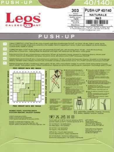 Бежевые колготки Push-Up 40 den 43628, фото 2
