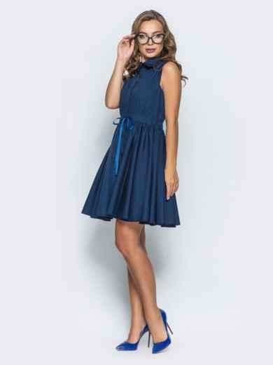 Хлопковое платье с объемной юбкой тёмно-синее - 14615, фото 2 – интернет-магазин Dressa