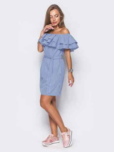 Платье с открытыми плечами и пышной двойной оборкой - 10872, фото 2 – интернет-магазин Dressa