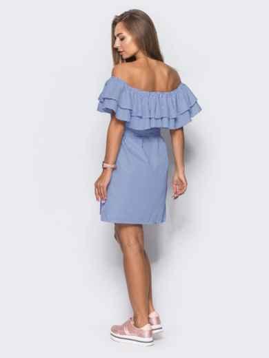 Платье с открытыми плечами и пышной двойной оборкой - 10872, фото 3 – интернет-магазин Dressa