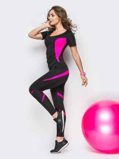 Комплект для фитнеса с розовыми вставками - 33746, фото 3 – интернет-магазин Dressa