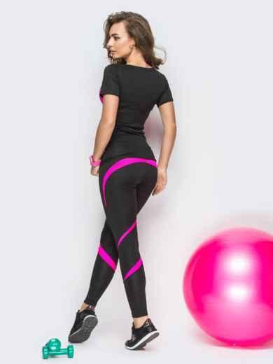 Комплект для фитнеса с розовыми вставками - 33746, фото 4 – интернет-магазин Dressa