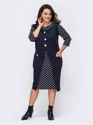 Темно-синее платье большого размера в горошек 51284, фото 1