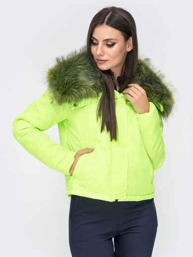 Укороченная куртка с объемным воротником из меха салатовая - 41305, фото 1 – интернет-магазин Dressa