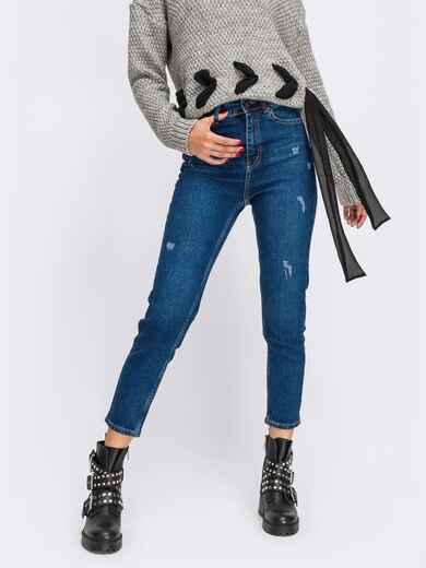 Укороченные джинсы-слимы с завышенной талией синие - 41893, фото 1 – интернет-магазин Dressa
