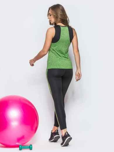 """Комплект для фитнеса со вставками из """"рябой"""" ткани - 12797, фото 3 – интернет-магазин Dressa"""