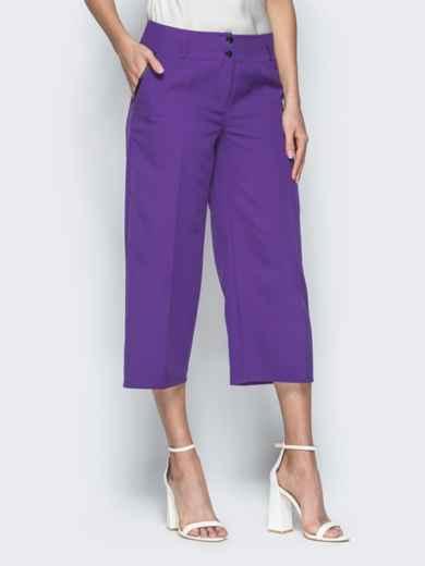 Укороченные брюки-кюлоты с карманами фиолетовые 38547, фото 2