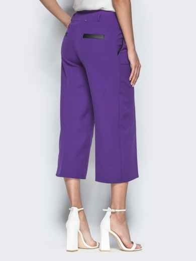 Укороченные брюки-кюлоты с карманами фиолетовые 38547, фото 3