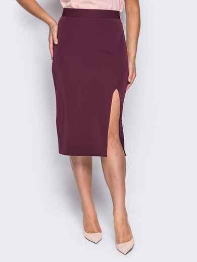 Юбка из костюмной ткани с высоким разрезом бордовая - 14322, фото 1 – интернет-магазин Dressa