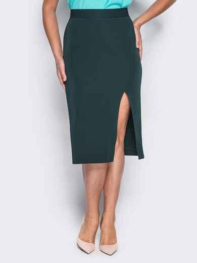 Юбка из костюмной ткани с высоким разрезом зелёная - 14323, фото 1 – интернет-магазин Dressa