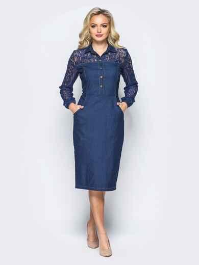 Джинсовое платье-футляр с кокеткой и рукавами из гипюра - 16151, фото 1 – интернет-магазин Dressa