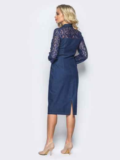 Джинсовое платье-футляр с кокеткой и рукавами из гипюра - 16151, фото 3 – интернет-магазин Dressa
