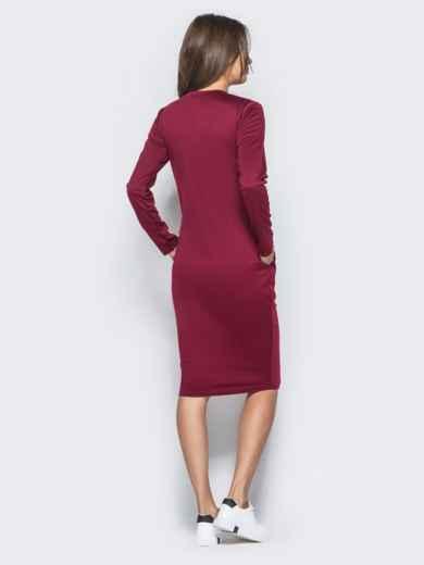 Трикотажное платье бордового цвета с карманами на полочке - 16428, фото 3 – интернет-магазин Dressa