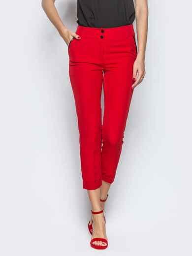 Укороченные брюки из костюмной ткани красные 10323, фото 1