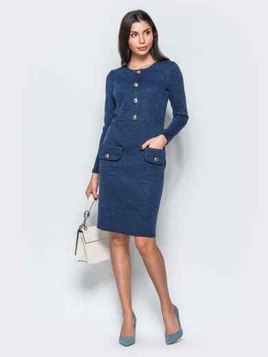 Трикотажное платье-футляр синего цвета с прорезными карманами - 17580, фото 1 – интернет-магазин Dressa