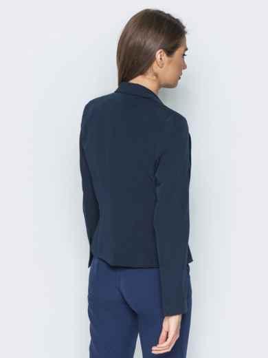 Укороченный жакет с подкладкой и подплечниками тёмно-синий - 14437, фото 2 – интернет-магазин Dressa