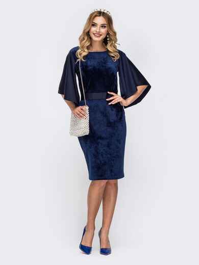 Платье из бархата с рукавом-колокол тёмно-синее 42618, фото 1