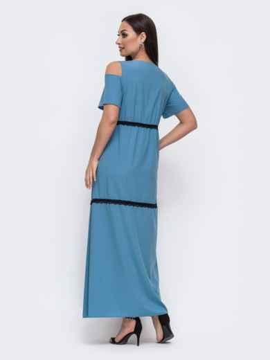 Голубое платье большого размера в пол с открытыми плечами 46376, фото 2
