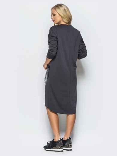 Теплое платье в спортивном стиле с необработанными краями темно-серое - 16937, фото 3 – интернет-магазин Dressa