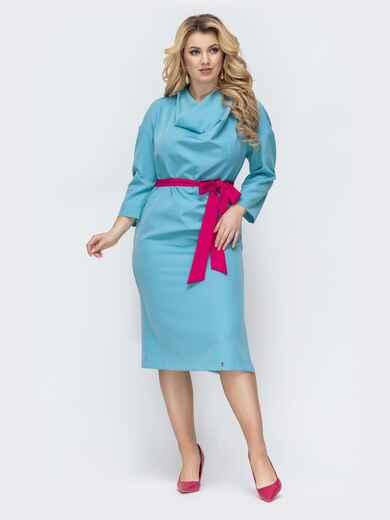 Голубое платье батал с воротником-хомут 45292, фото 1