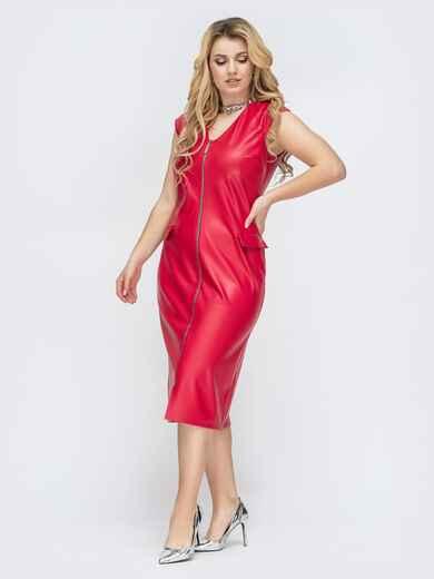 Красное платье батал из искусственной кожи на молнии 45295, фото 1