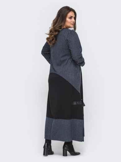 Свободное платье-макси большого размера синее 50982, фото 2