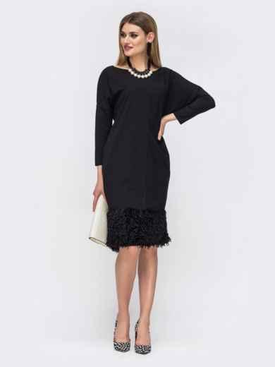 """Чёрное платье с рукавами """"летучая мышь"""" и вставками из перьев по низу 42780, фото 1"""