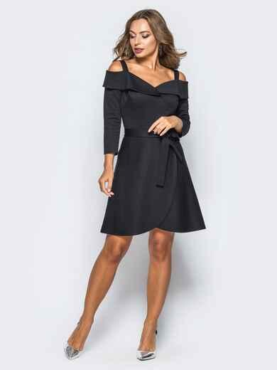 Платье черное с имитацией запаха и открытыми плечами - 16833, фото 1 – интернет-магазин Dressa