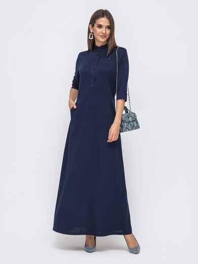 Приталенное платье-макси с карманами тёмно-синее 41494, фото 1