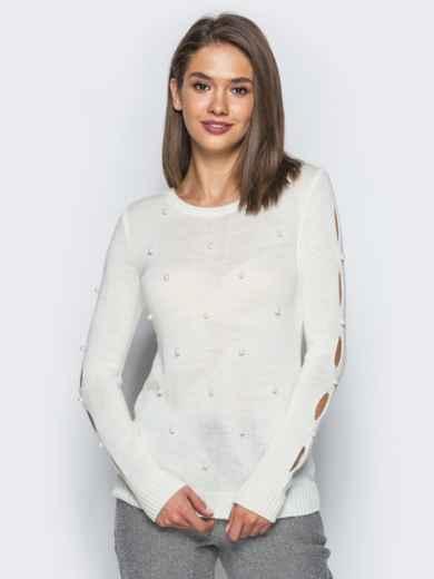 Белый джемпер с вырезами и жемчугом на рукавах - 15795, фото 2 – интернет-магазин Dressa