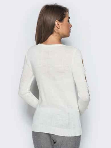 Белый джемпер с вырезами и жемчугом на рукавах - 15795, фото 3 – интернет-магазин Dressa
