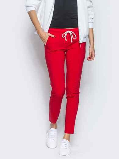 Красные брюки-бойфренды с резинкой на поясе - 10320, фото 1 – интернет-магазин Dressa
