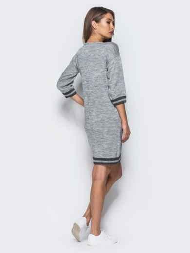 Серое вязаное платье с жемчугом и контрастными полосами - 15937, фото 3 – интернет-магазин Dressa