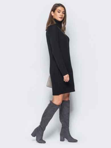 Вязаное платье на резинке с высоким воротником черное - 15927, фото 2 – интернет-магазин Dressa