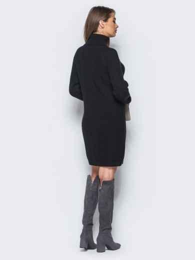 Вязаное платье на резинке с высоким воротником черное - 15927, фото 3 – интернет-магазин Dressa