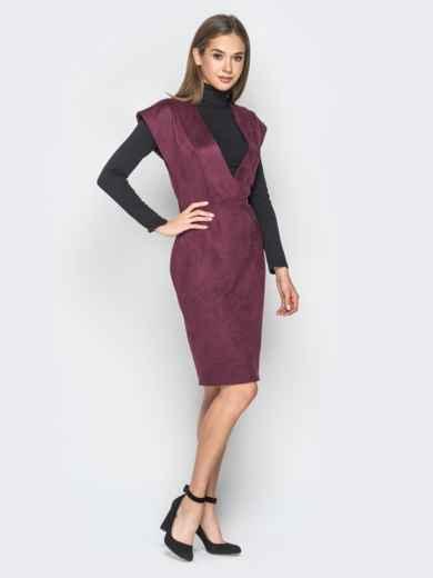 Замшевое платье бордового цвета с глубоким вырезом - 18164, фото 2 – интернет-магазин Dressa