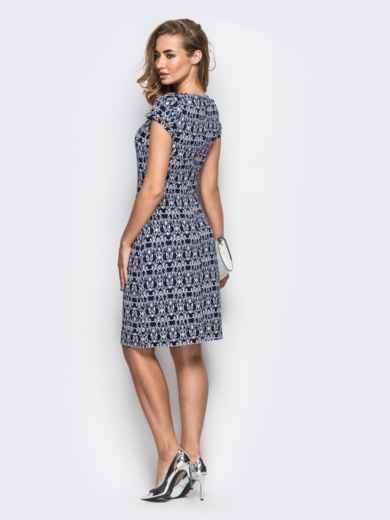 Платье приталенного кроя без застёжек сине-молочное - 13565, фото 2 – интернет-магазин Dressa