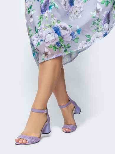 Сиреневые босоножки на устойчивом каблуке с перфорацией - 21436, фото 1 – интернет-магазин Dressa