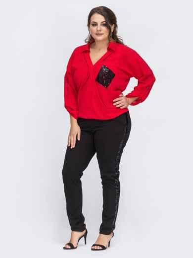 Брючный комплект батал с пайетками на блузке красный 43764, фото 1